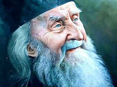 The Theology and Memory of Elder Sophrony (Sakharov)