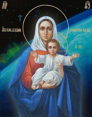 Икона Божией Матери, написанная космонавтом Алексеем Леоновым
