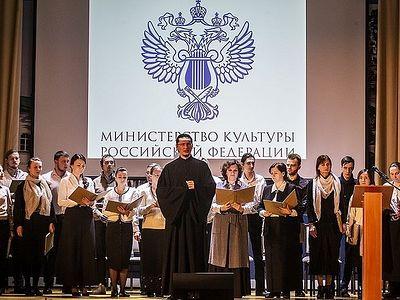 Как поет душа: в Пскове прошла Первая конференция регентов, руководителей хоров воскресных школ и церковных певчих