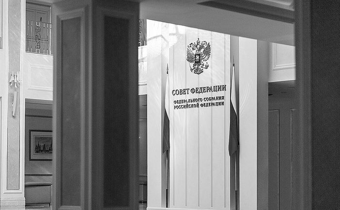 Совет Федерации опубликовал проект закона о профилактике домашнего насилия