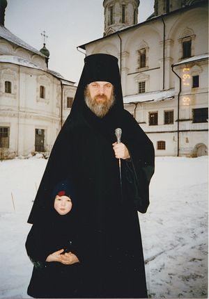 Картинки по запросу Архиепископ Алексий (Фролов): Любовь может быть познана только любовью