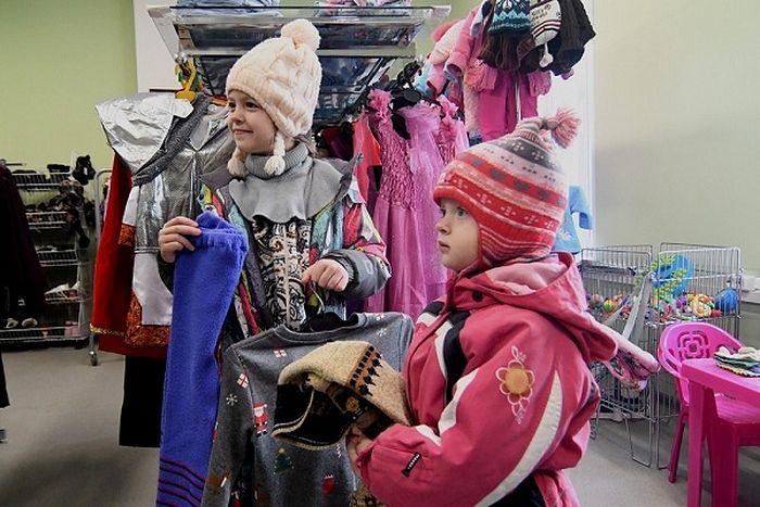 Центр гуманитарной помощи в Томске