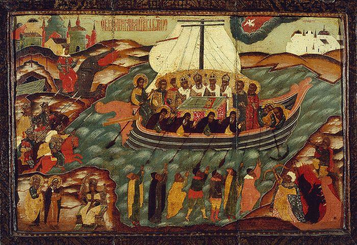 """Εικονίδιο """"Πλοίο πίστης"""""""