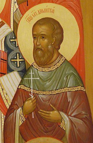 Священномученик Димитрий Чистосердов