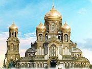15 миллионов россиян направили данные о родственниках - фронтовиках для размещения в мемориале у главного воинского храма