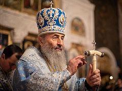 Μητροπολίτης Κιέβου και πάσης Ουκρανίας Ονούφριος: Ο Θεός ανησυχεί για μας περισσότερα απ'ο, τι εμείς οι ίδιοι