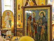 Мероприятия, посвященные преподобному Гавриилу (Ургебадзе) пройдут в Самаре