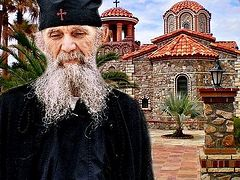 Elder Ephraim of Philotheou and Arizona reposes in the Lord