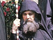 Отошёл ко Господу старец Ефрем Аризонский