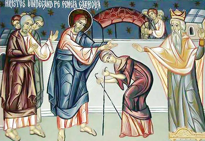 изображение к новости ЛЮБОВЬ И ЗАВИСТЬ Беседа на Евангелие об исцелении скорченной женщины