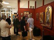Работы ведущих современных мастеров церковного искусства покажут в Москве