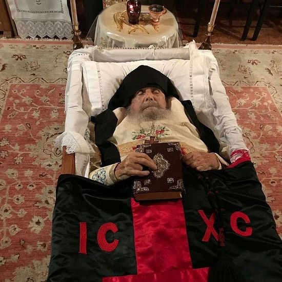 ​Elder Ephraim in repose