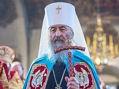 Ukrainian Church grows by 250 parishes despite persecutions, church seizures by schismatics