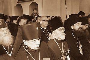 Конференция представителей всех религий в СССР «За сотрудничество и мир между народами». Загорск, июль1969 года