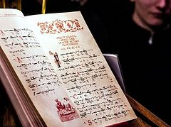 Byzantine chant added to UNESCO's List of Intangible Cultural Heritage of Humanity (+ VIDEOS)