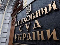 Верховный суд Украины запретил переименование религиозных организаций Украинской Православной Церкви
