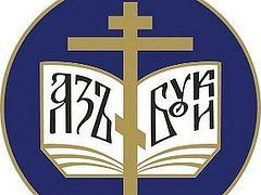 Опубликована программа Рождественских чтений по направлению «Церковь и культура»