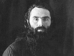 Священномученик Петр Крестов