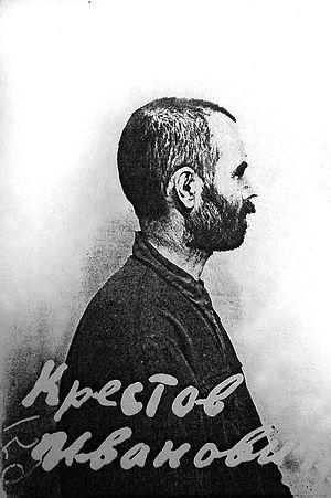 Протоиерей Пётр Крестов в заключении