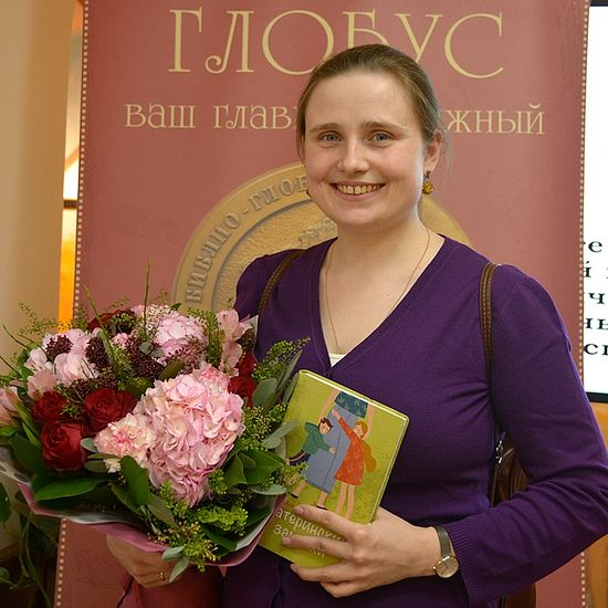 Анна Сапрыкина. Фото: А. Поспелов / Православие.Ru