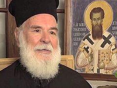 Π. Γεώργιος Μεταλληνός, ας είναι αιώνια η μνήμη του