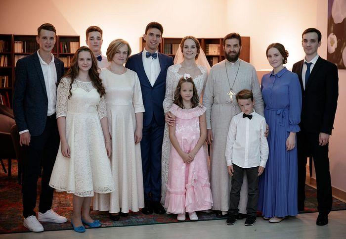 Вся семья