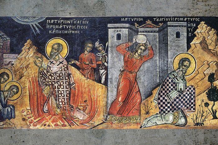 Ο μαρτυρικός θάνατος των Αγίων Πολύκαρπου τής Σμύρνης και τού Υπάτου τού Γανγκρά