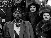 В Долгопрудном пройдет выставка о семье Николая II