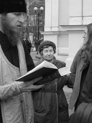 Пасха. Москва, 2004