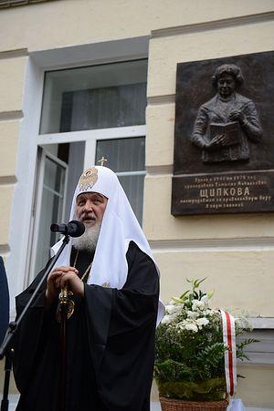 Открытие мемориальной доски в Смоленске, 2010