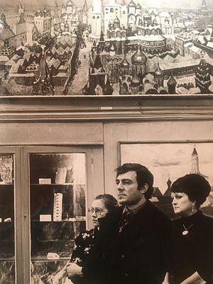 Алексей Валерьевич в центре, справа – Искра (в Крещении Александра) Андреевна Бочкова