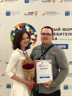 Антон и Елизавета Юрковы