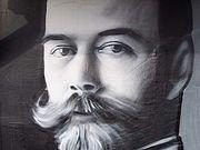 Новый портрет Николая II украсил столицу Сербии
