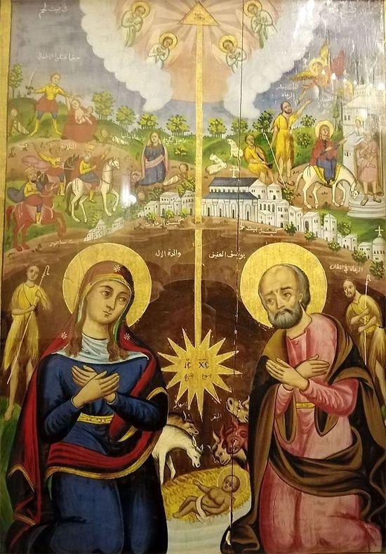 Icon of the Nativity, Saint Elias Church, Beit Mery, Mount Lebanon