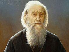 Άγιος Σωφρόνιος (Σάχαροβ): Η Ενότητα της Εκκλησίας κατ' εικόνα της Ενότητας της Αγίας Τριάδας (Ορθόδοξη Τριαδολογία ως βάση της Ορθόδοξης Εκκλησιολογίας)