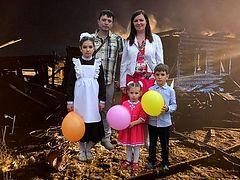 В деревне Кучеры сгорели дети. Нужна помощь