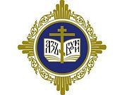 В рамках Рождественских чтений пройдет работа направления «Личность, общество и Церковь в социальном служении»