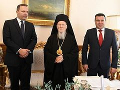 Patriarch Bartholomew discusses autocephaly with North Macedonian politicians