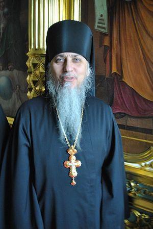 Иеромонах Гавриил (Авдей)