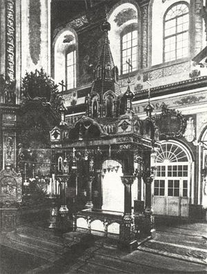 The reliquary in Sarov, before the monastery was closed by the Bolsheviks.
