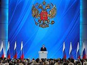 Владимир Легойда: В послании Президента подчеркивается важность традиционных ценностей для россиян