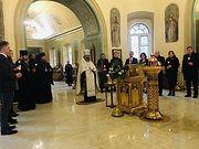 В московском представительстве Православной Церкви в Америке совершена панихида по погибшим пассажирам авиарейса Тегеран — Киев