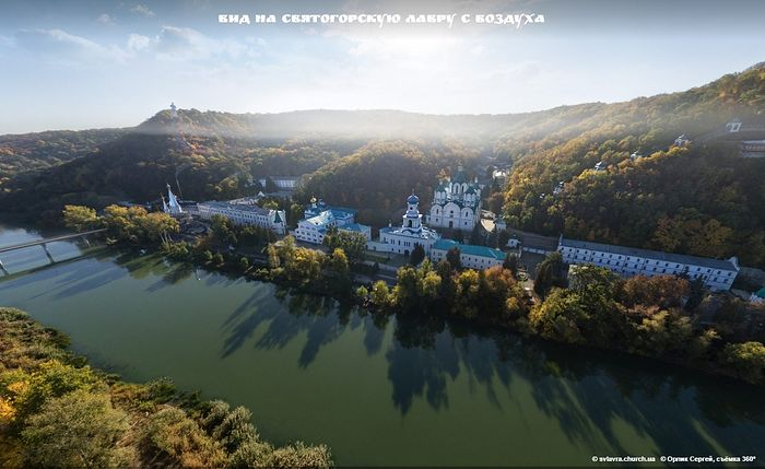 Aerial view of the monastery. Photo: svlavra.dn.ua