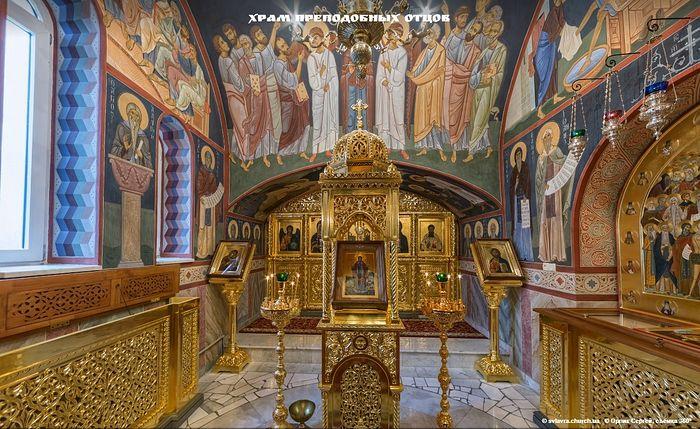 Church of the Holy Fathers. Photo: svlavra.dn.ua