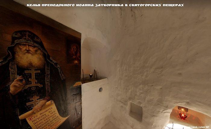 Cell of St. John the Recluse. Photo: svlavra.dn.ua