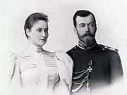 В Великих Луках проходит выставка о семье Николая II