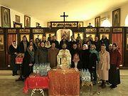 В Представительстве Русской Православной Церкви в Дамаске состоялось празднование Крещения Христова