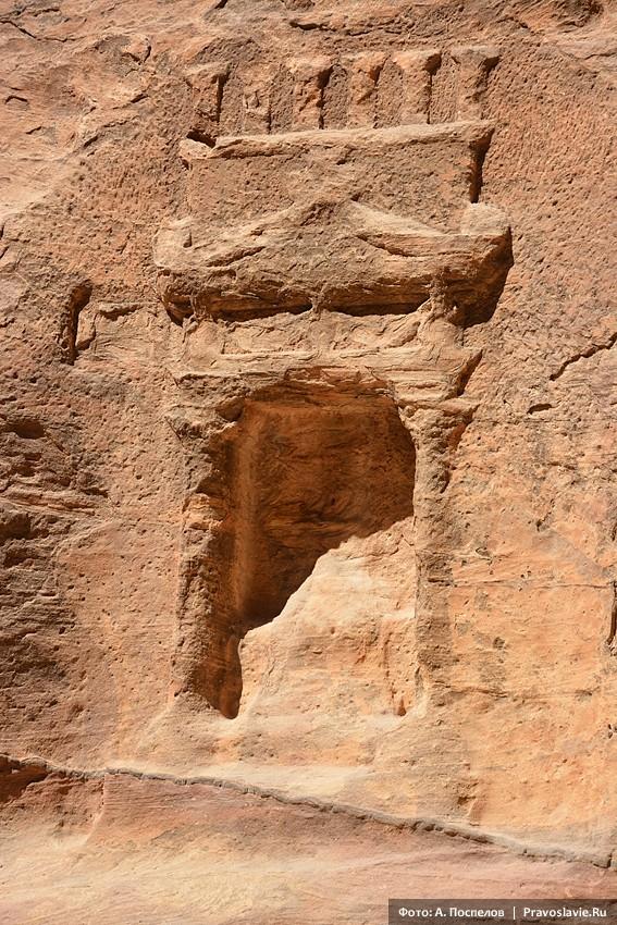 Следы набатейской культуры