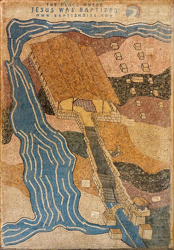 Аль-Махтас, реконструкция византийского комплекса на месте Крещения. Современная мозаика