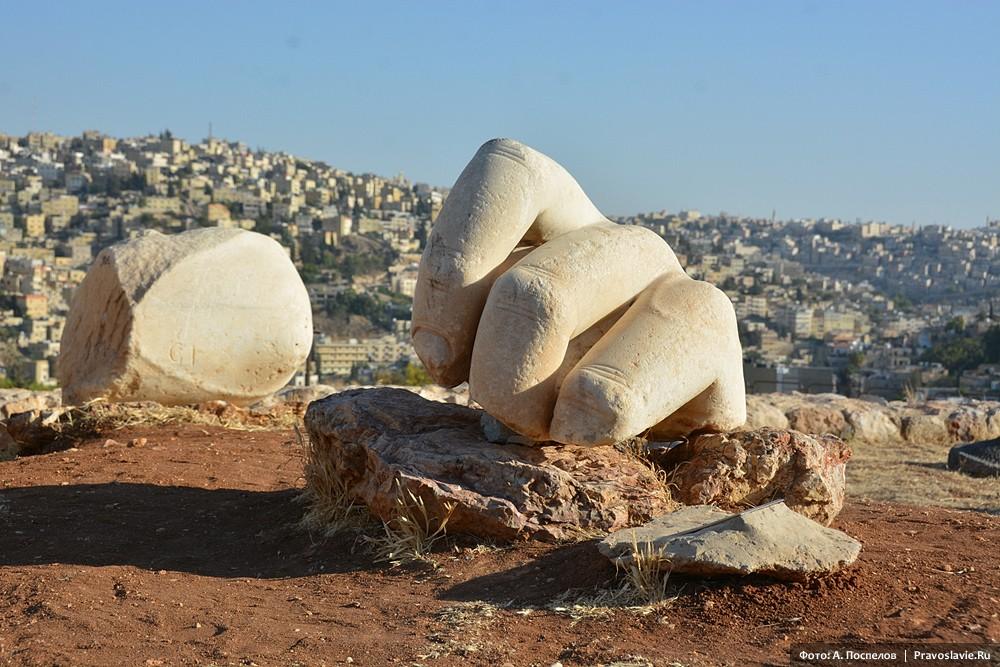Амман, Цитадель, фрагмент огромной каменной кисти